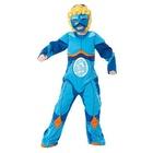 Gormiti: Costum Toby The Lord of the sea - mărime mică