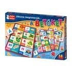 Prin joc, cunoaștem literele - joc educativ în lb. maghiară