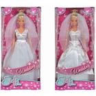 Steffi Love esküvői baba - többféle