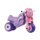 Műanyag Cross kismotor - rózsaszín-lila