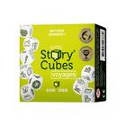 Story Cubes: Voyages - joc de societate cu instrucţiuni în lb. maghiară