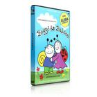 Bogyó és Babóca kalandjai 1 DVD