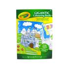 Crayola: Maxi Carte de colorat cu 128 de coli