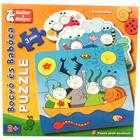 Bogyó si Babóca: Puzzle Baby cu 2-4-6 piese