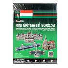 Mini arhitectură: clădiri din Ungaria - puzzle 3D cu 155 piese