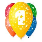 Set cu 5 baloane colorate cu cifra 1