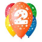 Set cu 5 baloane colorate cu cifra 2