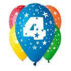 Set cu 5 baloane colorate cu cifra 4