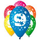 Set cu 5 baloane colorate cu cifra 9