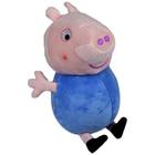 Peppa Pig: Pluş George - 25 cm