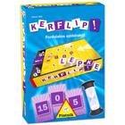 Kerflip Scrabble în lb. maghiară