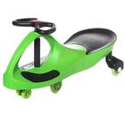 BoboCar Mașinuță fără pedale cu roţi din cauciuc - culoare verde