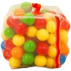 Műanyag 100 darabos labda