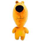 Minimax: Câine ursuleţ figurină de pluş - 35 cm