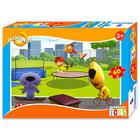 Minimax: 60 darabos puzzle