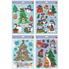 Hóemberes karácsonyi ablakmatrica - többféle
