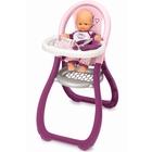 Smoby: Baby Nurse scaun înalt