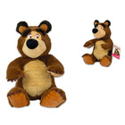 Masha és a Medve: plüss mackó - 20 cm