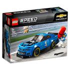 LEGO Speed Champions: Chevrolet Camaro ZL1 versenyautó 75891