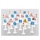 Közlekedési jelzőtáblák 24 darabos szett