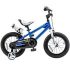 RoyalBaby: FreeStyle bicikli - 12, kék