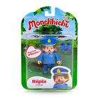 Păpuşă Monchhichi - Capix