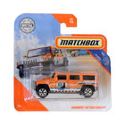 Matchbox MBX Coastal: Hummer H2 Suv Concept kisautó