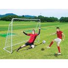 Greensport: Fém focikapu - 240 cm-es
