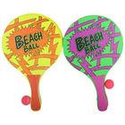 Set Tenis de plajă cu model - în două culori