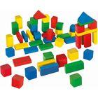 Eichhorn: hagyományos építőkocka - 50 db, színes