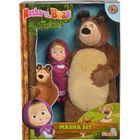 Masha and the Bear: Set de joacă Ursul de pluș și păpușa Masha