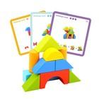 Tooky Toy: Várépító logikai játék kicsiknek