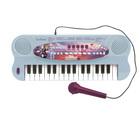 Lexibook: Jégvarázs Elektromos zongora mikrofonnal