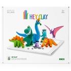 Hey Clay: Set mare - Dinozauri
