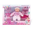 Puhatestű baba baglyos ruhácskával - 36 cm