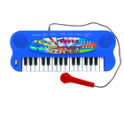 Lexibook: Mancs Őrjárat Elektromos zongora mikrofonnal- 32 billentyű