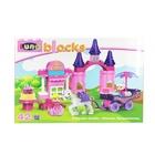 Luna Blocks: Castelul prințesei