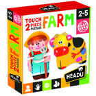 Headu: 2 részes Formapuzzle - Farm