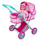 Lissi: Babakocsi szett babával és kiegészítőkkel - díszdobozos csomagolásban