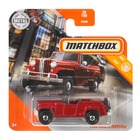 Matchbox:  MBX City - 1948 Willys Jeepster kisautó