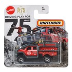 Matchbox: Driving Play For 75 years Ford F-350 Superduty kisautó