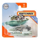 Matchbox: Coastal Sea Spy mentazöld motorcsónak