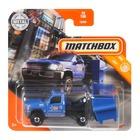 Matchbox: Mașinuță MBX City MBX Garbage Scout