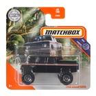 Matchbox: Mașinuță MBX Jungle -1968 Dodge D200