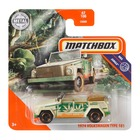 Matchbox:  MBX Jungle 1974 Volkswagen Type 181 kisautó