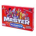Go Master Youtuber társasjáték