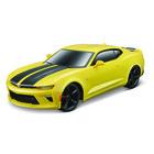 Maisto: Chevrolet Camaro mașinuță cu telecomandă - 1:24, galben