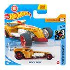 Hot Wheels: Mașinuță Ratical Racer - auriu