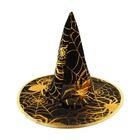 Pălărie de vrăjitoare cu model păianjen auriu - mărimea S.
