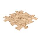 Muffik: Kemény Gyökér kiegészítő darab szenzoros szőnyegekhez